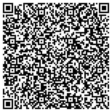 QR-код с контактной информацией организации ООО Сибирский Бизнес-Восток