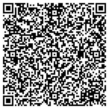 QR-код с контактной информацией организации АЛМИ-ОЛИМП