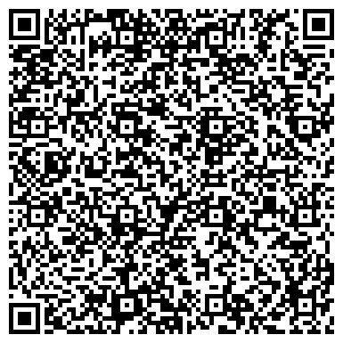 QR-код с контактной информацией организации ИНФЕКЦИОННАЯ КЛИНИЧЕСКАЯ БОЛЬНИЦА № 3