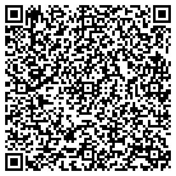 QR-код с контактной информацией организации ДОМ ТКАНИ Х 7