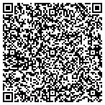 QR-код с контактной информацией организации ООО ВинСтройТехнология