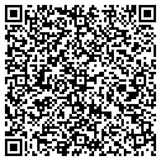 QR-код с контактной информацией организации АРРИС