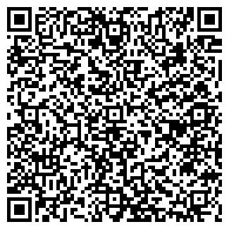 QR-код с контактной информацией организации ИКСКОМП