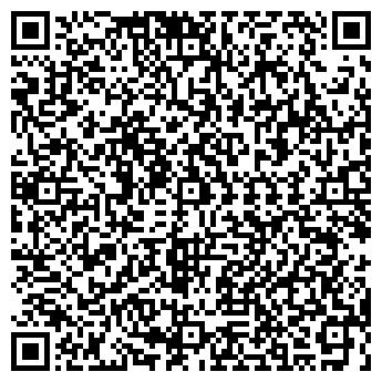 QR-код с контактной информацией организации ОПОП № 69