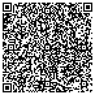 QR-код с контактной информацией организации ООО АЛМАКС