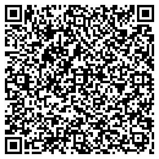 QR-код с контактной информацией организации ОПОП № 75