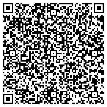 QR-код с контактной информацией организации ЕС траксервис