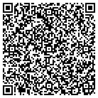 QR-код с контактной информацией организации УВД ПО ВАО Г. МОСКВЫ