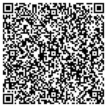 QR-код с контактной информацией организации Пигмент-Волга