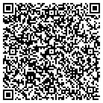 QR-код с контактной информацией организации ООО Колор-Сити
