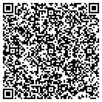 QR-код с контактной информацией организации Наркологический центр Поповских Г.Ю.
