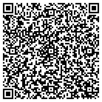 QR-код с контактной информацией организации КОКА-КОЛА