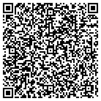 QR-код с контактной информацией организации ДЕТСКИЙ САД № 1135