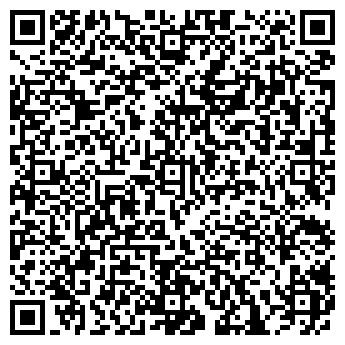 QR-код с контактной информацией организации ДЕТСКИЙ САД № 2099