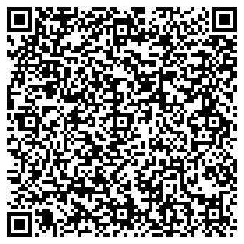 QR-код с контактной информацией организации ДЕТСКИЙ САД № 264
