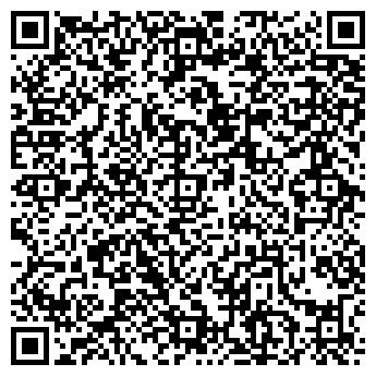 QR-код с контактной информацией организации ДЕТСКИЙ САД № 872