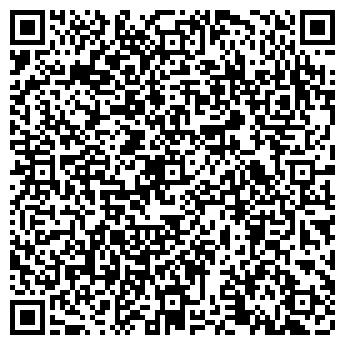 QR-код с контактной информацией организации ДЕТСКИЙ САД № 1550