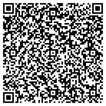 QR-код с контактной информацией организации ДЕТСКИЙ САД № 674