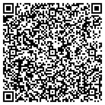 QR-код с контактной информацией организации ДЕТСКИЙ САД № 923