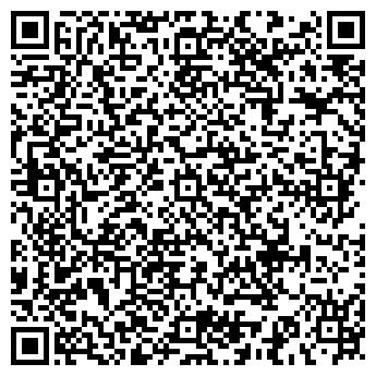 QR-код с контактной информацией организации Айдар