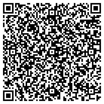 QR-код с контактной информацией организации АвтоДизайн