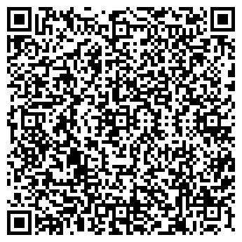 QR-код с контактной информацией организации ШКОЛА № 773