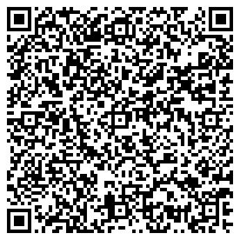 QR-код с контактной информацией организации ШКОЛА № 1256