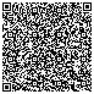 QR-код с контактной информацией организации ООО Уралтехтранс