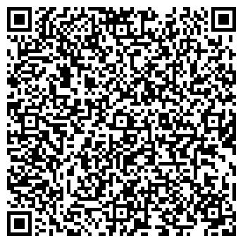 QR-код с контактной информацией организации ООО Ютек