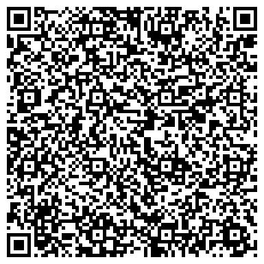 QR-код с контактной информацией организации ООО Универсал-Спецтехника