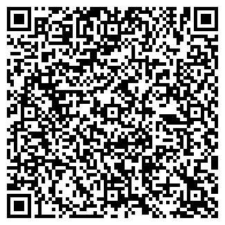 QR-код с контактной информацией организации ЛИМБУ
