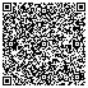 QR-код с контактной информацией организации SUN VIL