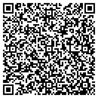 QR-код с контактной информацией организации СТАРПОСТ