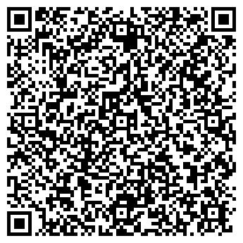QR-код с контактной информацией организации КУРЬЕР-УНИВЕРСАЛ