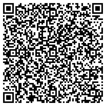 QR-код с контактной информацией организации АВТОКОНСУЛЬТ