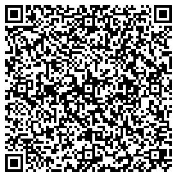 QR-код с контактной информацией организации АВТО-, МОТОШКОЛА