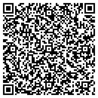 QR-код с контактной информацией организации Евро