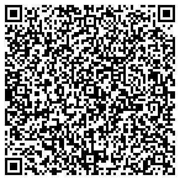 QR-код с контактной информацией организации АЛМИ