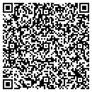 QR-код с контактной информацией организации Люкс и Селена