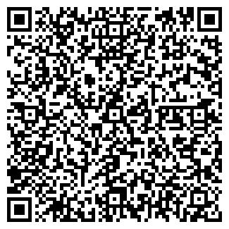 QR-код с контактной информацией организации Номера