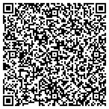 QR-код с контактной информацией организации 365 дней TV