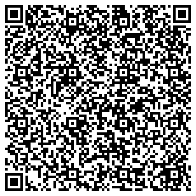 QR-код с контактной информацией организации ЛЮБЛИНСКИЙ ОТДЕЛ ЗАГС