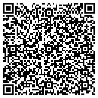 QR-код с контактной информацией организации А-95