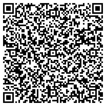 QR-код с контактной информацией организации МИСТЕРШОП.РУ