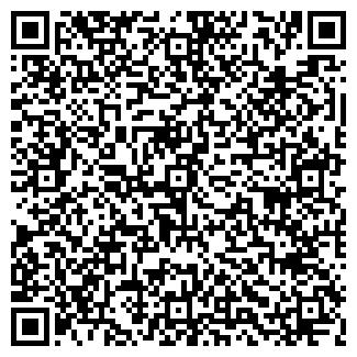 QR-код с контактной информацией организации УМНИЧКА
