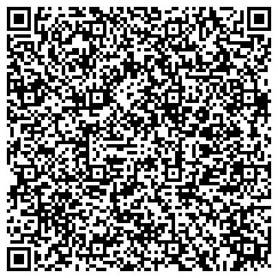 QR-код с контактной информацией организации МОС-СТЕКЛО. Предметы из стекла и зеркала. Стеклянная мебель., ООО