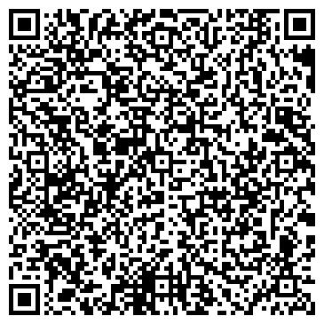 QR-код с контактной информацией организации ООО СпутникСервис