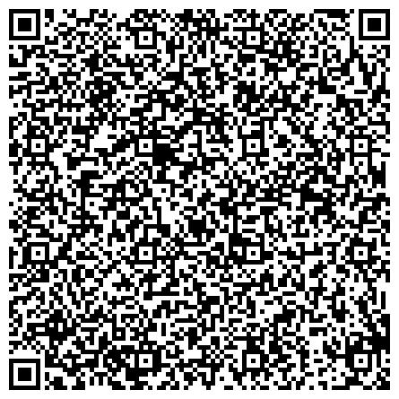 QR-код с контактной информацией организации АВТОБУСНЫЙ ПАРК № 15