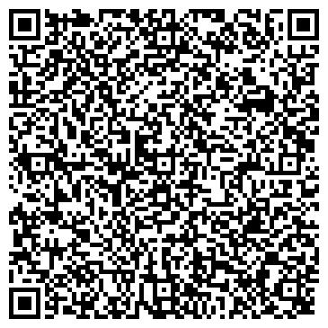 QR-код с контактной информацией организации АДО-АВТО