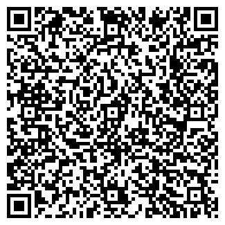 QR-код с контактной информацией организации Едоша